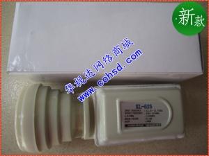 百昌KL-525 KU 高频头11300本镇