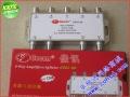 有源卫星信号八路功分器 佳讯GS02-08