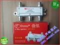 珠海佳讯Gecen 4路卫星信号功分器 GS-1024