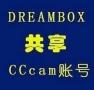 115.5 120 125 高清王狐狸号 CCTV3568HD高清+省台高清全开+CCTV1高清+3D高清+文广+中数+鼎视高清王(狐狸账号)