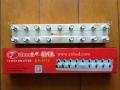 佳讯GS-3016功分器 16路功分器 适合工程用