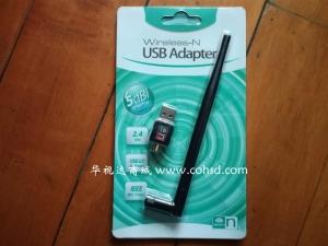 D3专用MT7601芯片 5DB加长天线无线网卡  即插即用