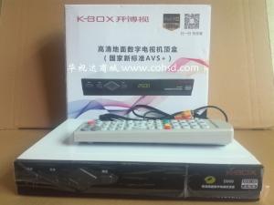 KBOX开博视D906地面高清数字机顶盒(国家新标准AVS+)