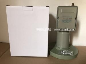 普斯PX-2000+窄波PAUXIS双本振专业级抗5G干扰高频头