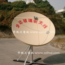 华达1.85米玻璃钢偏馈ku天线 华达KU偏馈玻璃钢天线 工程天线 热浸镀锌