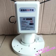 百昌K-B1000双本振单输出抗5G干扰高频头C头  双本振单输出5150-5750本镇