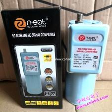 N-SET牌ZC-11B抗5G高频头C波段单本振单输出高频头 适合家用,88C抗5G干扰 支持88C卫星稳定接收